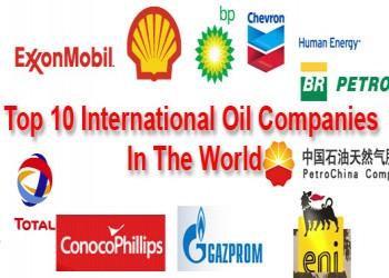 شركات النفط العالمية الكبرى تخفض الاستثمارات مجددا في 2016