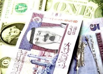 الريال السعودي يهبط أمام الدولار في العقود الآجلة بفعل التوتر مع إيران