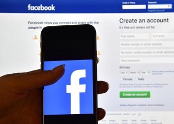احذر.. رسائلك الخاصة بفيسبوك ربما تباع بـ 10 سنتات