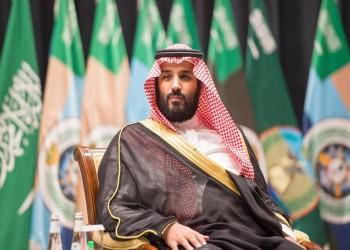 أمراء «آل سعود» الكبار لا يرتضون ملكا بعمر «بن سلمان»