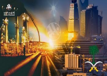 تقرير اقتصادي: رفع أسعار الطاقة سيوفر للسعودية 7 مليارات دولار سنويا
