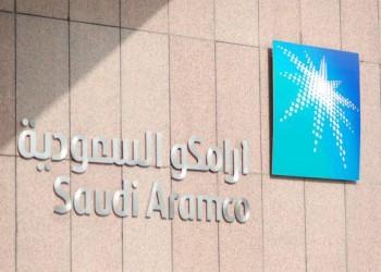 تخصيص «أرامكو» يفاقم الارتباك السعودي من البورصات و«قانون جاستا»