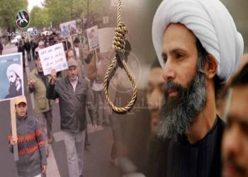 دبلوماسي أمريكي: إعدام «النمر» رسالة من الملك «سلمان» لخصومه في الداخل