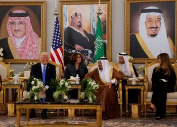 الملك سلمان يتصدر مغدقي الهدايا الخليجيين على ترامب وزوجته