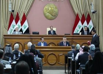 انتقادات حقوقية لتعديلات «النواب» العراقي على قانون الأحوال الشخصية