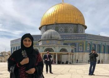 """ممثلة بحرينية تثير غضبا باعتبارها الأقصى """"قبلة لليهود"""""""