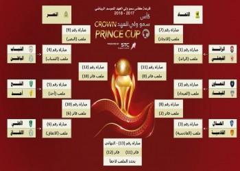 «الاتحاد السعودي» يعلن عن جدول الدور 16 من «كأس ولي العهد»