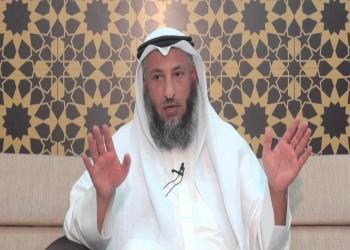 محكمة كويتية تبرئ الداعية «عثمان الخميس» من ازدراء الشيعة