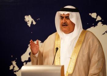 وزير خارجية البحرين: القدس «قضية جانبية» لا يجب خسارة «ترامب» لأجلها