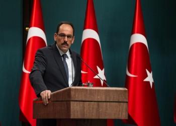 تركيا تستنكر تصريحات ترامب بشأن الأكراد وتصفها بالخطأ الفادح