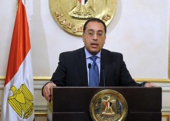 رئيس الحكومة المصرية يبحث مع «إعمار» فرص الاستثمار ببلاده