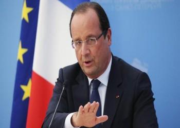 «أولاند» يتراجع عن تعديل دستوري يتضمن سحب الجنسية الفرنسية من المدان بالإرهاب