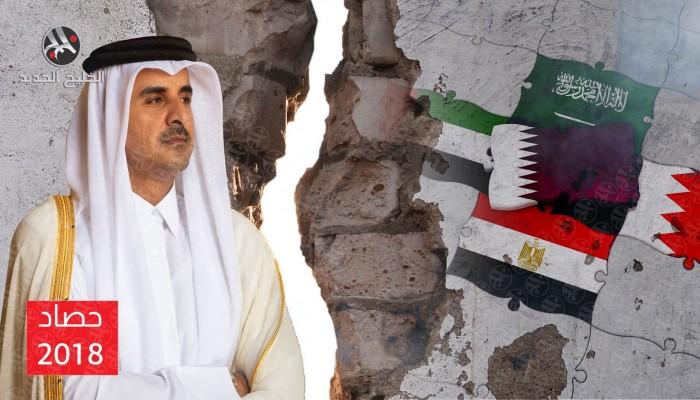الأزمة الخليجية 2018.. اغتيال خاشقجي يقلب الموازين لصالح قطر