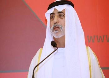 منظمة حقوقية ببريطانيا تطلب إبعاد الإمارات عن شؤون مسلمي أوروبا