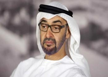قناة أبوظبي تتهم الأمم المتحدة بتلقي رشاوى من قطر