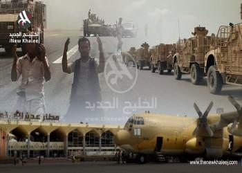 اليمن .. حرب الجميع ضد الجميع!