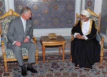 في ظهور علني نادر.. السلطان «قابوس» يستقبل الأمير «تشارلز»