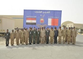 استمرار المناورات المصرية البحرينية المشتركة حمد 3