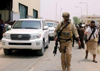 مقتل جندي إماراتي من التحالف العربي في نجران السعودية