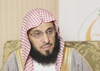 فيديو متداول يظهر تناقضات الداعية السعودي عائض القرني
