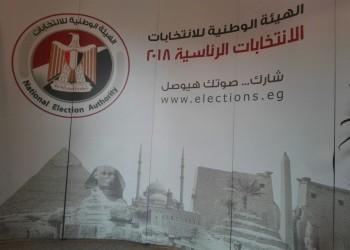 رئاسيات مصر: فحصنا أوراق «السيسي» ولا تمديد لتلقي طلبات الترشح