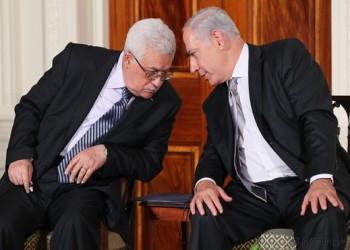 مفاوضات أمنية فلسطينية - صهيونية