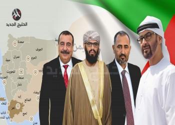 انقضاض الإمارات على الشرعية اليمنية