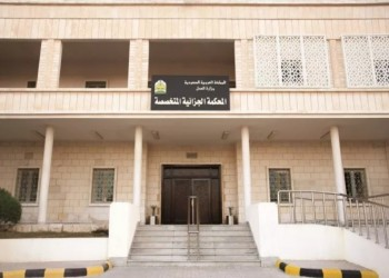 حكم أولي بالقتل تعزيرا لسعودي أدين بمهاجمة الأمن بالقطيف