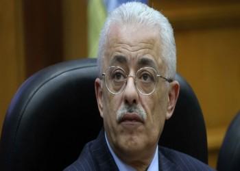 مصر تنفي وضع اسم إسرائيل على خريطة تعليمية