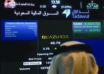 مؤشر السوق السعودي يفقد 85 مليار ريال من قيمته السوقية