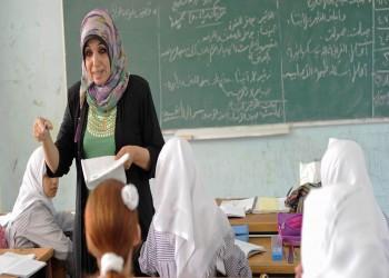 معلمو مصر يستنكرون عدم زيادة رواتبهم منذ 4 سنوات