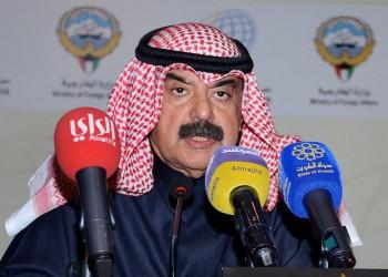 الخارجية الكويتية: العلاقة مع مصر لا تهزها صغائر الأمور