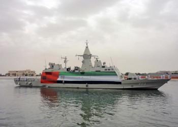الإمارات تتكتم على غرق إحدى سفنها الحربية بمضيق هرمز
