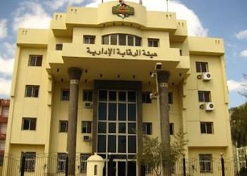 القبض على 6 مسؤولين بمصر لتقاضيهم رشوة