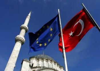 معهد السياسات الأوروبية: العلاقات مع تركيا ستشهد تطورات إيجابية