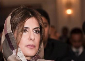 أميرة سعودية تنتقد حصار قطر وتدعو لوقف الحرب في اليمن