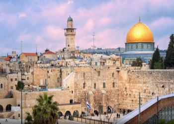 قطر ترفض قرار «الليكود» بضم مستوطنات الضفة لـ(إسرائيل)