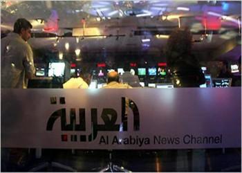 تغريم قناة «العربية» 120 ألف إسترليني.. تعرف على السبب!