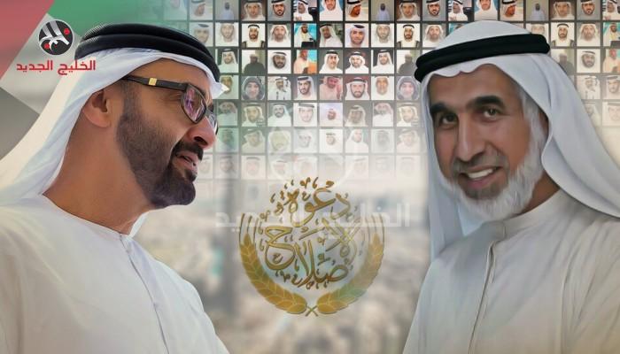 المسجد والدولة: السياسة الخارجية العلمانية لدولة الإمارات العربية المتحدة