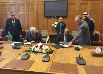 الإمارات توقع اتفاقية تحرير تجارة الخدمات بين الدول العربية