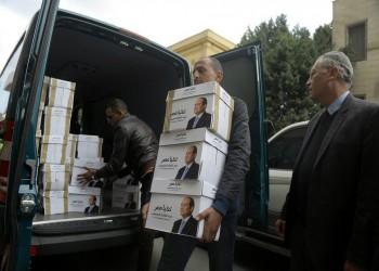 انطلاق حملة الانتخابات الرئاسية بمصر رسميا