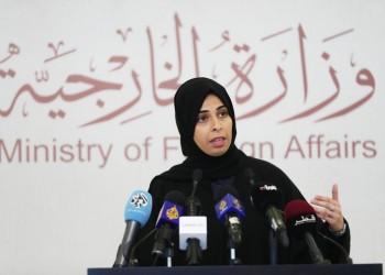 قطر: نتوقع نتائج لصالحنا بالدعوى القضائية الدولية ضد الإمارات