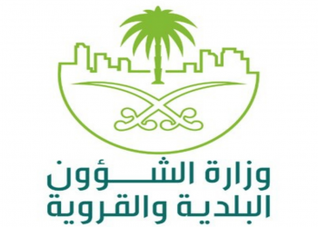 16 شرطا للسماح بافتتاح ناد رياضي للنساء في السعودية