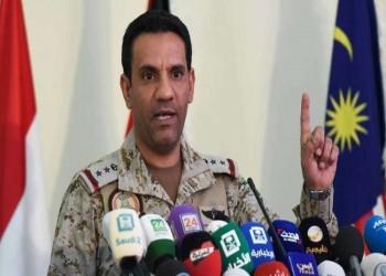 التحالف العربي ينفي سيطرة الحوثيين على نقاط عسكرية سعودية