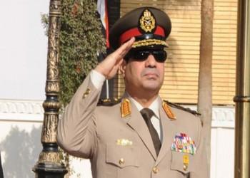 أعداء النظام في مصر