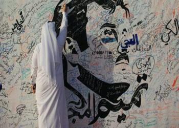 منع عماني من دخول السعودية بسبب صورة «تميم المجد»