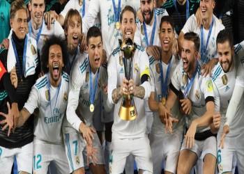 قرعة مونديال الأندية.. ريال مدريد في مواجهة سهلة