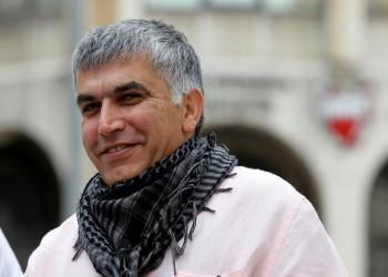 «رايتس ووتش» تطالب البحرين بتبرئة «نبيل رجب» وإطلاق سراحه