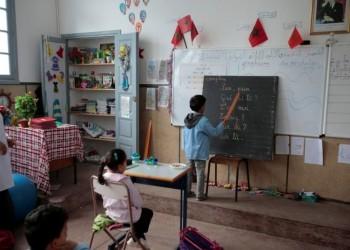 اللغة الفرنسية أمل المغاربة لإنجاح الاقتصاد