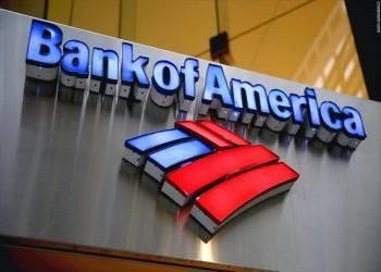 بنك أوف أمريكا: الأسهم تشهد أسوأ بداية عام منذ 2008